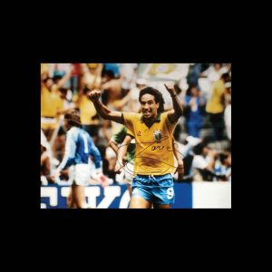 Careca Signed 1986 World Cup Photo